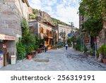 assos   september 20  assos ... | Shutterstock . vector #256319191