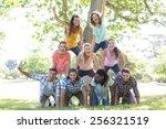 happy friends in the park... | Shutterstock . vector #256321519