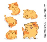 Stock vector five cute cats for vector 256390879