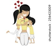 lovin' mommy collection   a... | Shutterstock .eps vector #256423009