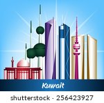 colorful city of kuwait famous... | Shutterstock .eps vector #256423927