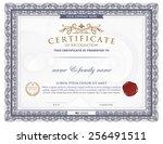 certificate template. | Shutterstock .eps vector #256491511