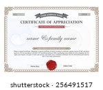 certificate template. | Shutterstock .eps vector #256491517