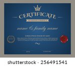 certificate template. | Shutterstock .eps vector #256491541