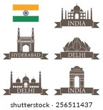 india set. logo. abstract india ... | Shutterstock .eps vector #256511437