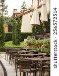 dining outdoor | Shutterstock . vector #256572514