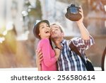 a loving couple is taking a... | Shutterstock . vector #256580614