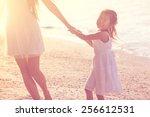 mother and daughter happy in... | Shutterstock . vector #256612531