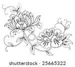 vintage patterns for design | Shutterstock .eps vector #25665322