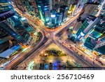 looking down on a major... | Shutterstock . vector #256710469