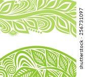 nature pattern background green ... | Shutterstock .eps vector #256731097