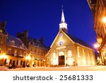 Quebec City Famous Landmark....