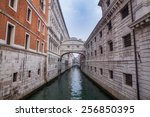 Venice, Italy. The Bridge of Sighs