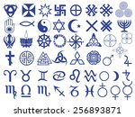 set of fifty one various... | Shutterstock . vector #256893871