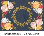 hand illustrated floral card... | Shutterstock . vector #257033245