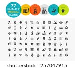 high quality medical icons... | Shutterstock .eps vector #257047915