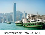 traditional ferry boat at...