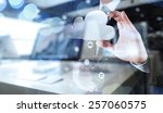 double exposure of businessman... | Shutterstock . vector #257060575