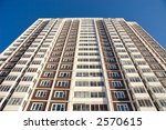 tall building. moscow city. | Shutterstock . vector #2570615