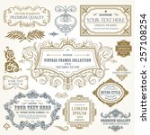 vector vintage collection ... | Shutterstock .eps vector #257108254