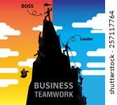 boss or leader business... | Shutterstock .eps vector #257117764