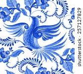 vector floral watercolor... | Shutterstock .eps vector #257127829