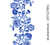 vector floral watercolor... | Shutterstock .eps vector #257127841