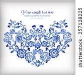 vector floral watercolor... | Shutterstock .eps vector #257128225