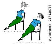female exercising . keep fit... | Shutterstock .eps vector #257128759