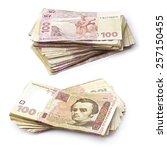 Постер, плакат: Ukrainian money of 100