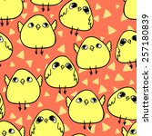 Seamless Pattern Cute Little...