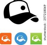 ball cap icon | Shutterstock .eps vector #257218069