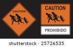 illegal immigration crossing... | Shutterstock .eps vector #25726535