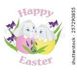 easter rabbits on white... | Shutterstock .eps vector #257290855