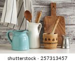 kitchen utensils | Shutterstock . vector #257313457