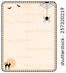 halloween background   frame...   Shutterstock .eps vector #257320219