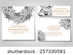 wedding invitation cards with... | Shutterstock .eps vector #257330581