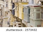 valletta  the capital city of... | Shutterstock . vector #2573432
