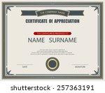 vector certificate template. | Shutterstock .eps vector #257363191