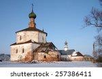 Suzdal  Russia   February 21 ...