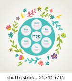 passover seder plate with... | Shutterstock .eps vector #257415715