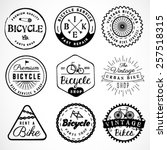 bicycle badges and labels in... | Shutterstock .eps vector #257518315
