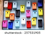 Colorful Nesting Boxes In...