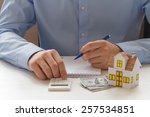 mortgage concept. businessmen...   Shutterstock . vector #257534851