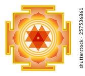 orange mandala. shri durga... | Shutterstock .eps vector #257536861