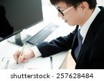 businessman analyzing... | Shutterstock . vector #257628484