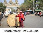poipet  cambodia january 28 ... | Shutterstock . vector #257633305