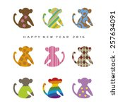 new year card 2016  the year of ... | Shutterstock .eps vector #257634091