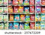 bucharest  romania   february...   Shutterstock . vector #257672209