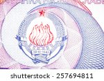 red star into a banknote....